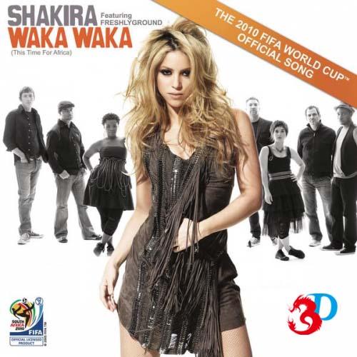 Shakira 3d Waka Waka pic